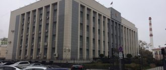 Арбитражный суд Белгородской области 1