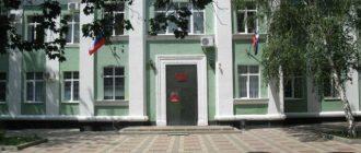 Белгородский районный суд Белгородской области 1