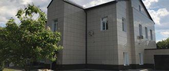 Борисовский районный суд Белгородской области 1