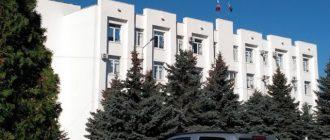 Чернянский районный суд Белгородской области 1