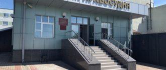 Губкинский городской суд Белгородской области 2
