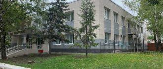 Губкинский районный суд Белгородской области 1