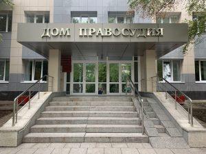 Губкинский районный суд Белгородской области 2