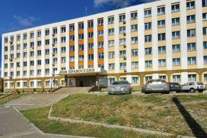 Октябрьский районный суд г. Белгорода 1
