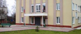 Ракитянский районный суд Белгородской области 1