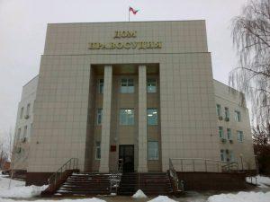 Шебекинский районный суд Белгородской области 1