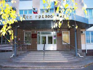 Старооскольский городской суд Белгородской области 2