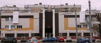 Свердловский районный суд г. Белгорода 1