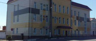 Валуйский районный суд Белгородской области 1