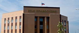 Яковлевский районный суд Белгородской области 1